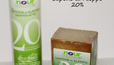 Nour Sapone di Aleppo  [Review, Photo, Swatches]